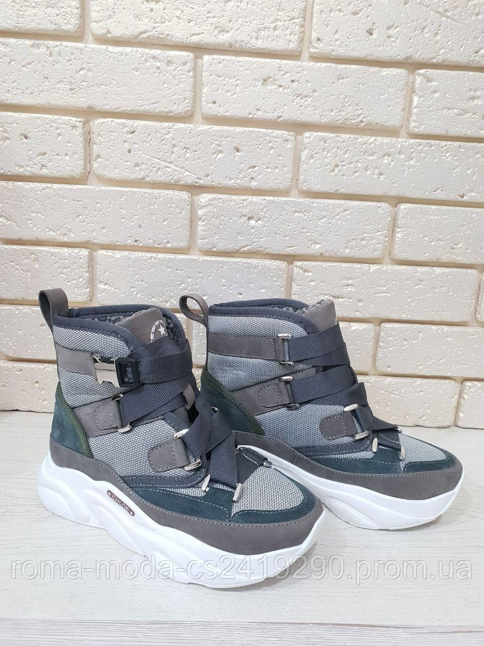 Модные кроссовки-ботинки женские 2060/5