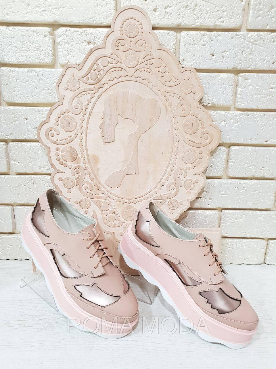 Туфли женские кожаные  RS 1716/2
