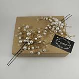Комплект Шпильки Перлинні гілочки для волосся кришталеві, фото 2