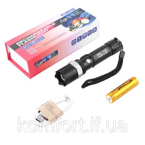 Тактический фонарик POLICE 8626C-XPE+COB, 1х18650, ЗУ microUSB, zoom, фото 2