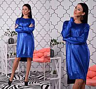 Платье-туника красивое вязанное мерцающим напылением разные цвета Smch2779, фото 1