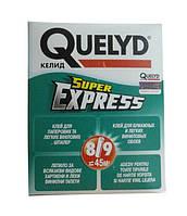 Клей для обоев QUELYD Супер экспресс 250 г
