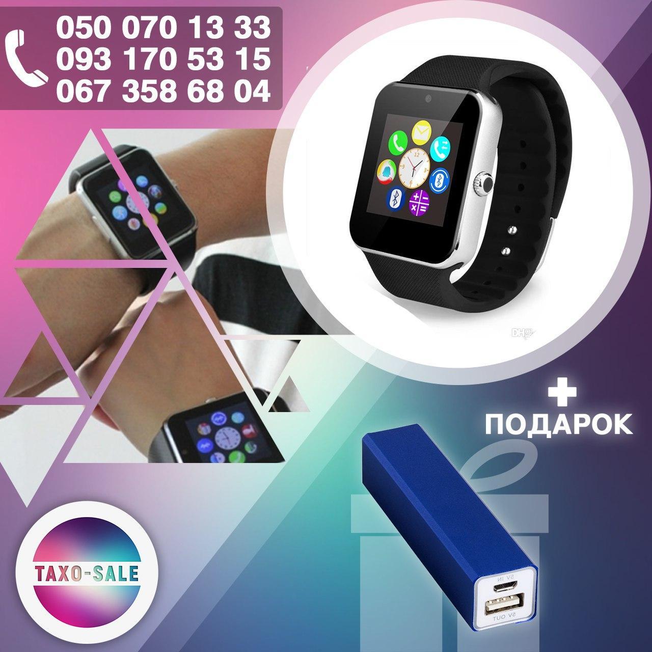 Умные смарт часы Smart Watch Phone GT 08 Смарт Вотч Bluetooth + POWER BANK В ПОДАРОК!
