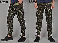 Камуфляжные карго штаны от бренда Rextim Army ( Дубок ) мужские