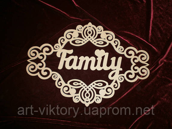 Рамка ажурная Family (58 х 40 см), декор, фото 2