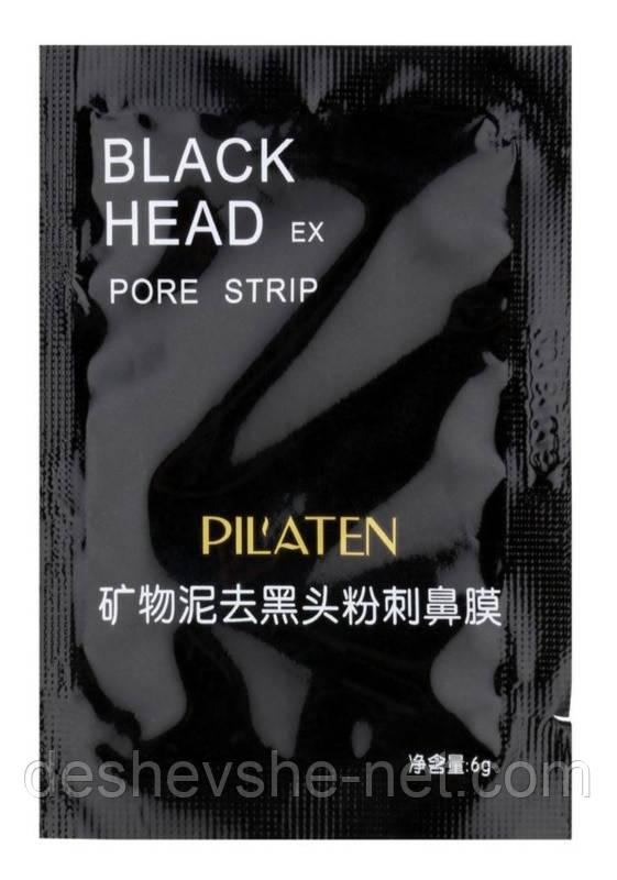 Черная лечебная маска для чистки лица Black Head Pilaten (Black Mask)