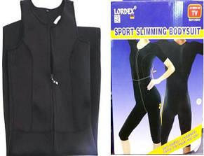 Костюм для похудения Sport Slimming Bodysuit, фото 2
