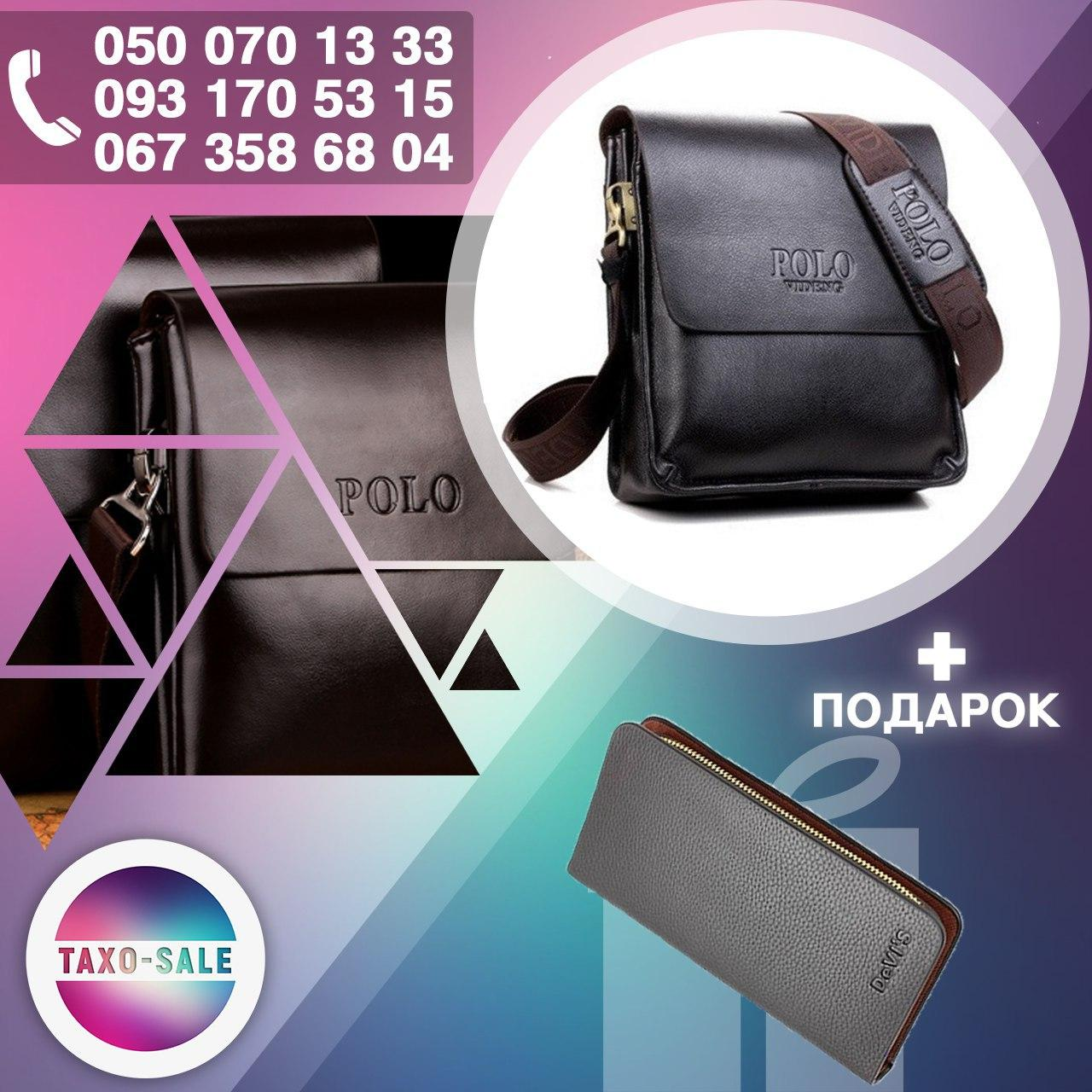 Стильная мужская сумка Polo Videng через плечо fe7352a966b94