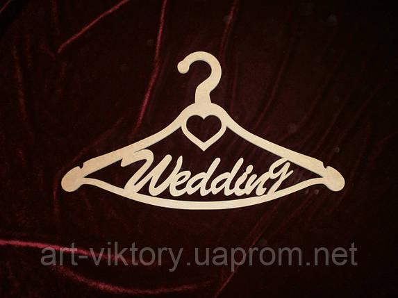 Вешалка wedding (45 х 26 см), декор, фото 2