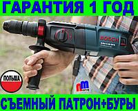 Перфоратор Bosch GBH 2-26 DFR ПОЛЬША! ✔Качество!✔ Гарантия! ✔ Объёмные Буквы!✔ ЭНЕРГИЯ УДАРА 2.7кДж