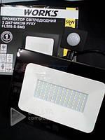 Прожектор LED WORKS 50W с датчиком движения и света