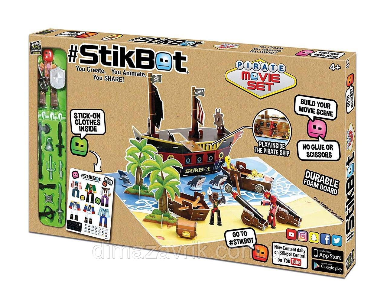 Игровой набор для анимационного творчества Stikbot Остров сокровищ