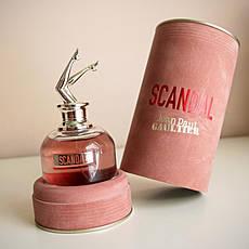 Женская парфюмированная вода Jean Paul Gaultier Scandal в тубусе (реплика)