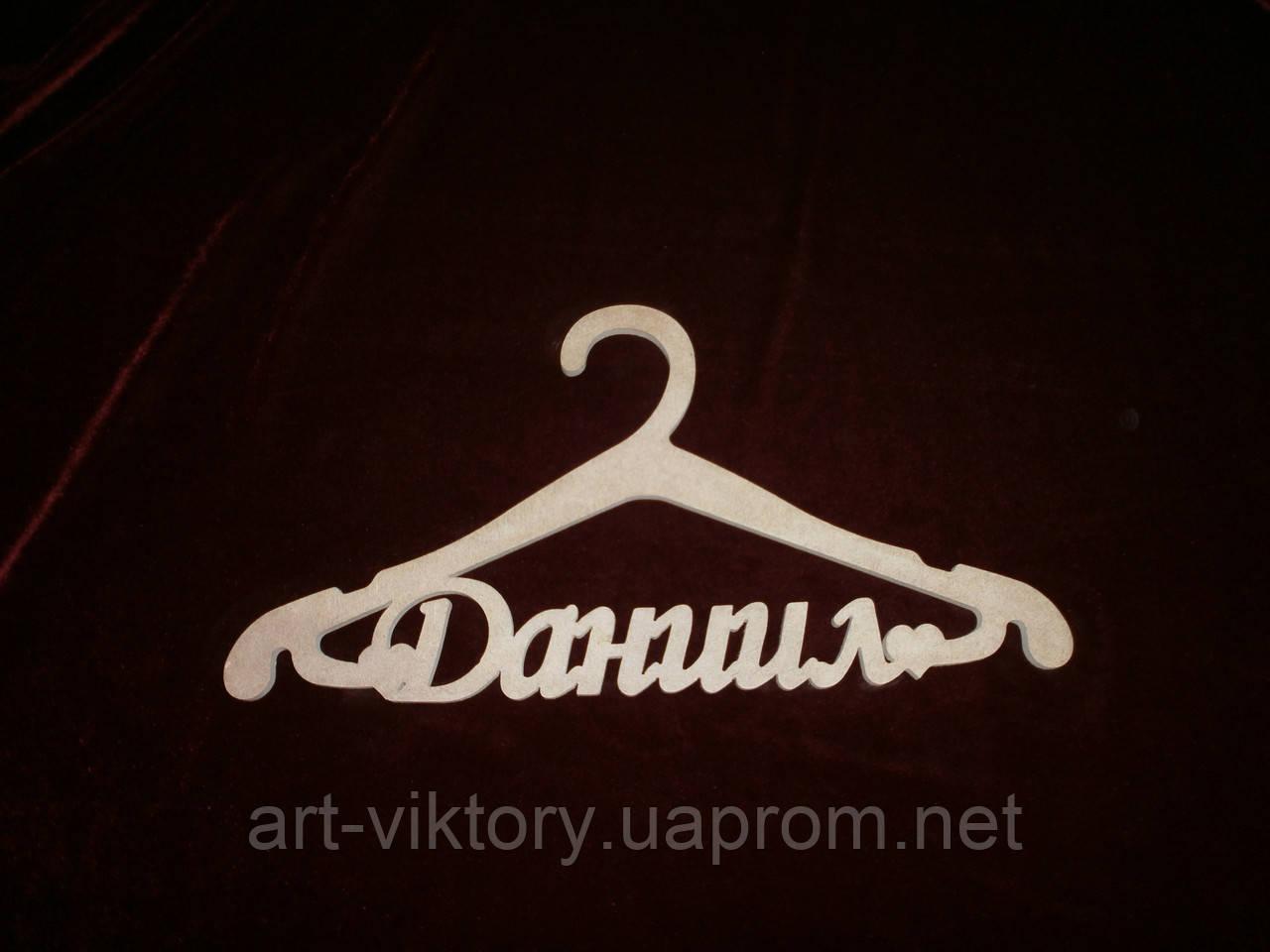 Вешалка Даниил (35 х 17 см), декор