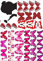 Вафельная картинка украинский орнамент  бабочки