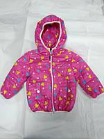 Куртка дитяча асорті, розміри 92,104 (СКЛАД)