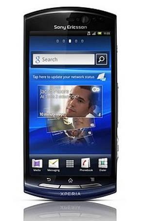 Чехол для Sony Ericsson Neo (mt15i)