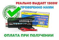 Автомобильный преобразователь инвертор AC/DC 1500 W SSK TRUMAN, защита от замыкания и перегрева, фото 1