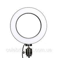 Кольцевая лампа для макияжа LED Selfie