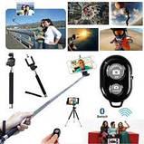 Палка Selfie Z07-1 + пульт Bluetooth розовый, фото 2