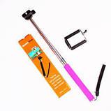 Палка Selfie Z07-1 + пульт Bluetooth розовый, фото 7