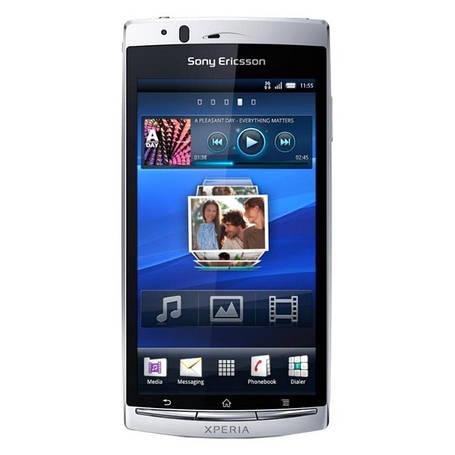 Чехол для Sony Ericsson Arc S (lt18i)