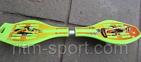 Скейтборд 2-х колесный RipStik (роллерсерф)