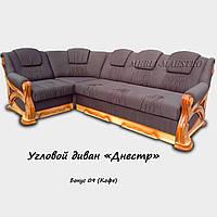 "Угловой диван ""Днестр"""