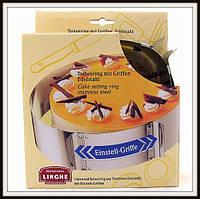 Форма для выпечки  Круг  регулируемый размер 16,5-32 см