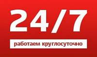 Медвежатники Харьков Круглосуточно, фото 1