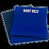 Чудо-пояс Body Belt