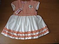 Нарядное детское шифоновое платье Турция 3-5 лет
