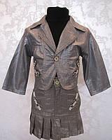 Серебристый костюм для девочек 104,110,116,122,128 роста