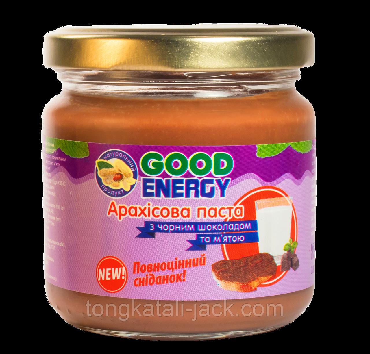"""Арахисовая паста """"Чёрный шоколад и мята"""""""