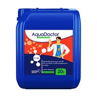 Жидкий дезинфектант на основе хлора AquaDoctor C-15L 20 л.