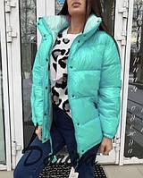 69c09f11169 Куртка женская демисезон стеганая размеры 42-46 (6цветов)