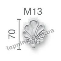 Лепнина из гипса мелочь м-13