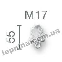 Лепнина из гипса мелочь м-17