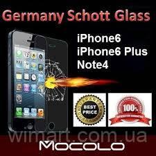 Защитное стекло Mocolo Premium Tempered Glass для iPhone 6+
