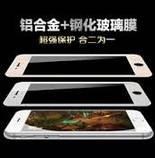 Защитное стекло Mocolo Premium Tempered Glass для iPhone 6+, фото 3