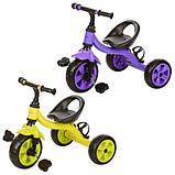 Трехколесный велосипед Bambi M 2382V  (Фиолетовый), фото 2