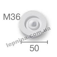Лепнина из гипса мелочь м-36