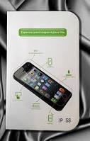 Защитное стекло Anti Shatter Explosion-Proof Film Screen Protector для iPhone 5/5s, фото 1
