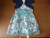 Детское нарядное платье с болеро,Турция,3-5 лет.