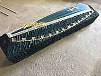 Гроб - драпировка атлас (зелёный) сайт:  Orfey1.com