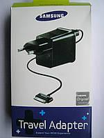 Зарядное устройство для Samsung GALAXY Tab 2