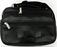 Барсетка спортивная  чёрная сделана из искуственой кожи 20х25, фото 1