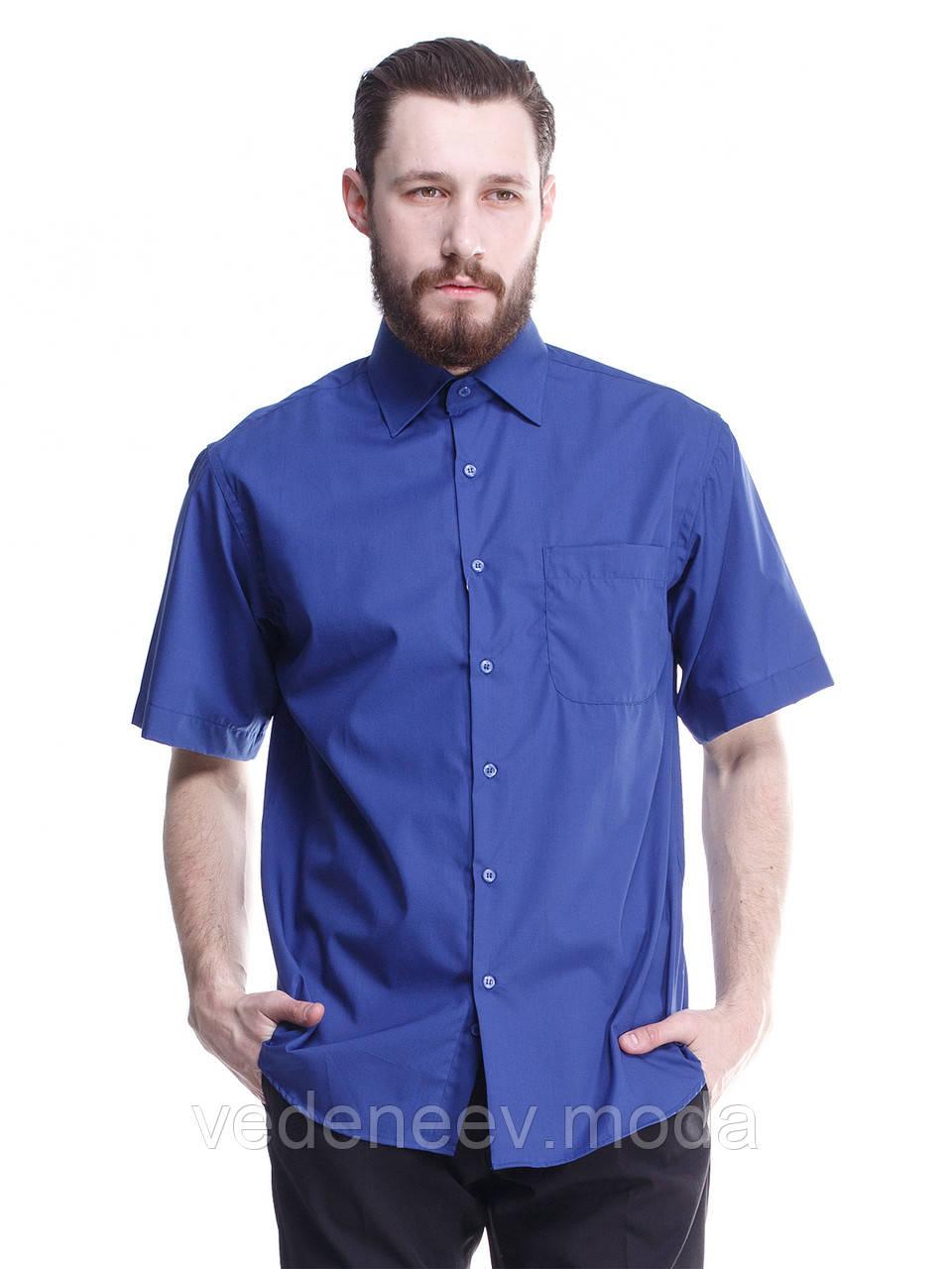 Рубашка мужская синего цвета с коротким рукавом