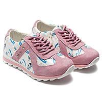Кроссовки Шалунишка кожаные, для девочки, размер 28