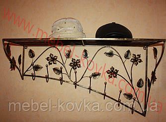 Вешалка кованая  с цветочным узором